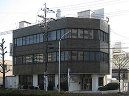 名古屋支店・名古屋検査所